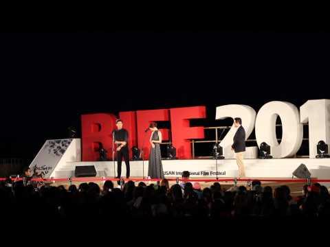 BIFF 2013 야외무대인사  (결혼 전야 옥택…