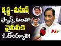 Krishna- Mahesh Babu Fans Will Support YSRCP in Nandyal By..