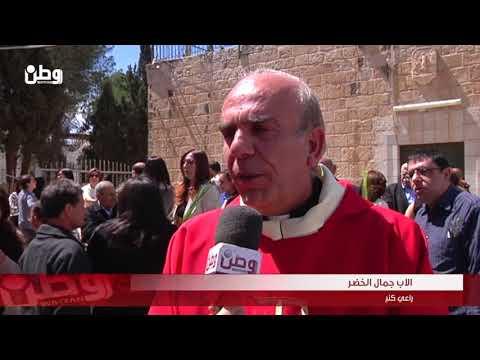 كنائس رام الله تخصص صلوات الأحد للتضامن مع الشهداء