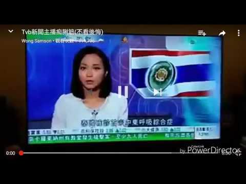 TVB蝦碌合集(2014-2017)