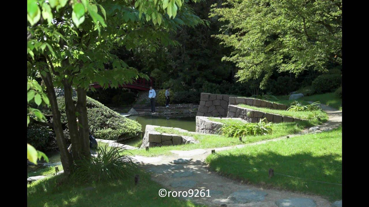 Jardin albert khan boulogne billancourt youtube - Table jardin soldee boulogne billancourt ...