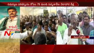 Lanka Farmers Face to Face : Pawan Kalyan's Response on H..