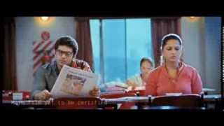 Irandam Ulagam Movie Trailers