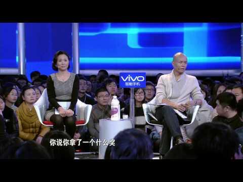 2013年2月3日 非诚勿扰 刘五朵收蟒蛇惊