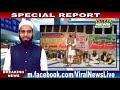 12 Nov, देवबंद की उलमा ने दुधली अशरफपुर (बिजनौर ) में क्या कहा ? Viral News Live