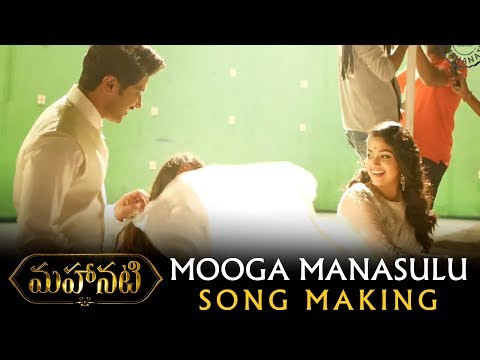 Mooga Manasulu Song Making Video - Mahanati