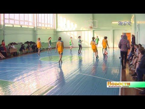 Сборные муниципальных образований Искитимского района вышли на баскетбольную площадку