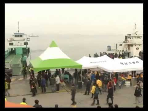 Rescue Operation Continues In South Korean Ferry Disaster