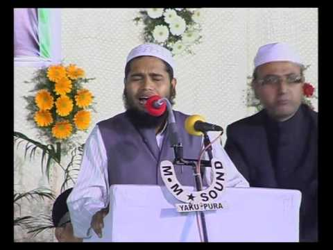 Naath of Qari Tabish Rehan Azamgadh at 22nd Jalse Milad Un Nabi of MBT