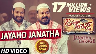 Janatha Garage Movie Jayaho Janatha Full Video Song