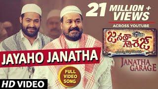 Janatha Garage Movie Jayaho Janatha Full Video Song