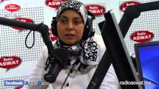 الوزيرة سمية بن خلدون : لم استغل سيارة الوزارة في نشاط حزبي