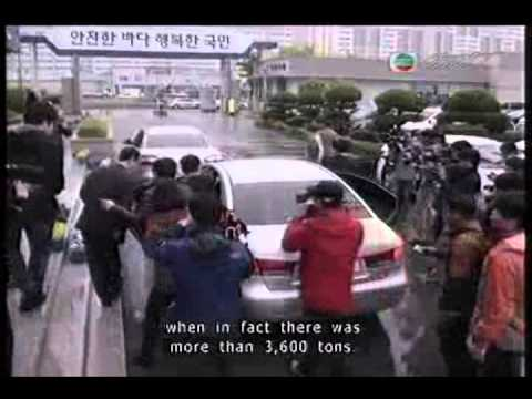 Sewol Sinking Investigation1&2 2014 04