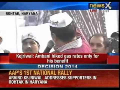 Arvind Kejriwal addresses rally in Rohtak, Haryana