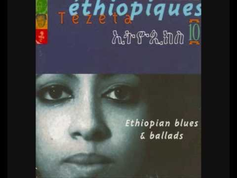 Alteleyeshegnem [Classi Song from Ehiopiques Vol.10]