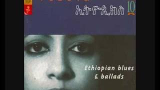 """Alemayehu Eshete - Alteleyeshegnem """"አልተለየሽኝም"""" (Amharic)"""