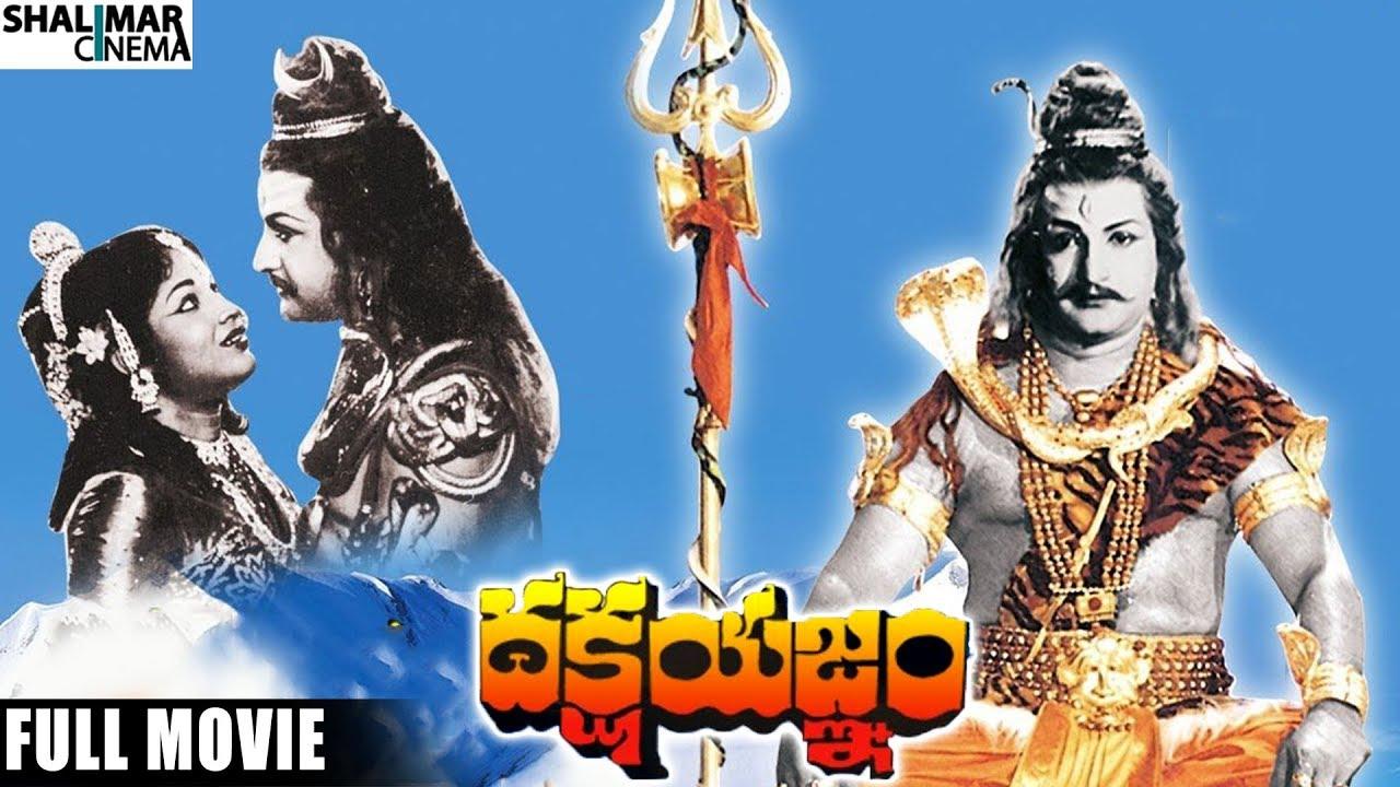 Telugu cinema, etc. - Telugu movie website - idlebrain S v ranga rao photos