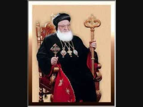 Syriac Orthodox Church  Psalm 80-bekhit