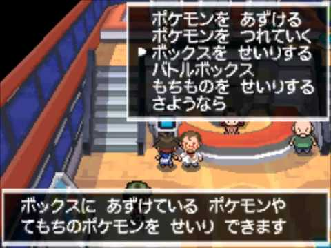 Meloetta Action Replay Code Pokemon Black 2 and White 2 (J) - YouTube