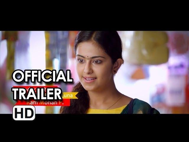 Uyyala Jampala Official Trailer HD (2013) - Anandi and Raj Tarun