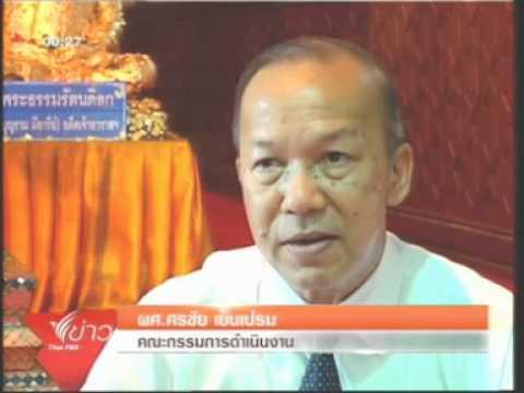 19FEB12 THAILAND ; Breaking News at Midnight ; Tha image