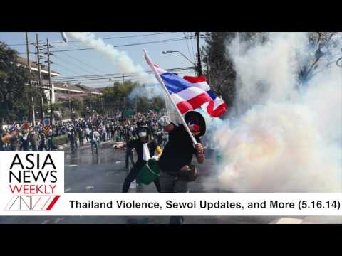 Violence in Thailand, Sewol updates, and more - Asia News Weekly 5.16.14