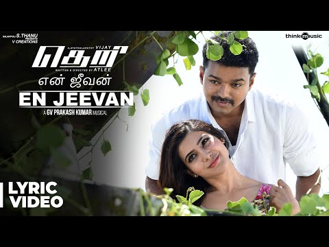 En Jeevan Song with Lyrics - Theri