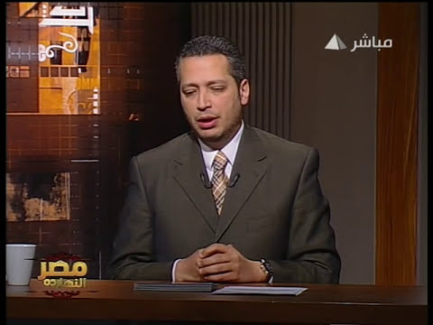 فيديو تامر آمين يودع مصر النهاردة