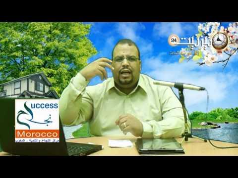 كيف تكون إيجابيا في حياتك ؟ – م محمد إسماعيلي