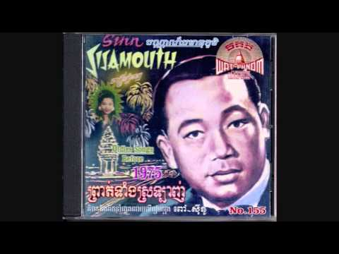 MP CD No. 155 Various Khmer Artists Collection