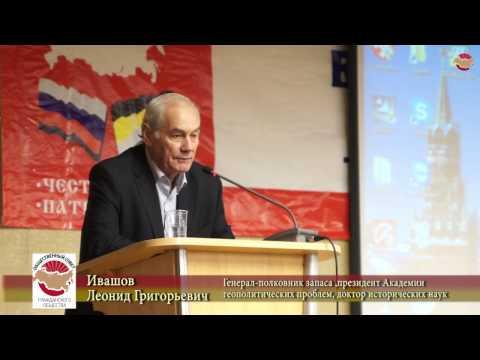 Всероссийский Общественный Форум  «Государственный патриотизм: программа действий»