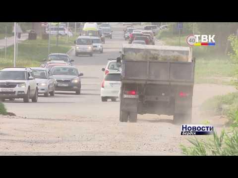 Жители микрорайона Южный в Бердске продолжают дышать дорожной пылью