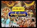 Sathumora - Pedda Sesha Vahanam | 23-09-17 | SVBC TTD