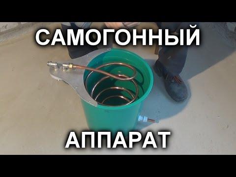 Аппарат как сделать