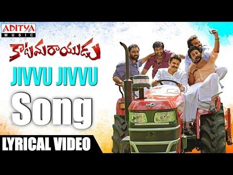 Jivvu-Jivvu-Full-Song-With-English-Lyrics