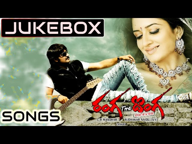 Ranga The Donga Movie Songs Jukebox || Srikanth, Vimala Raman, Ramya Krishna