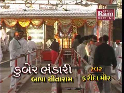 Gujaratna Gaurav Sama Mahasant Chho Bap |Bapasitaram Bhajan |Farida Meer