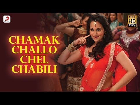 Chamak Challo Chel Chabeli - Official Video Rowdy Rathore Akshay Kumar Sonakshi Sinha Prabhudeva