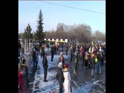 В москве состоялся митинг против