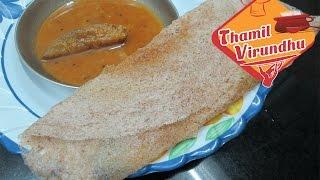 Tamil Samayal,Tamil Recipes | Samayal in Tamil | Tamil Samayal|samayal kurippu,Tamil Cooking Videos,samayal,samayal Video,Free samayal Video  in tamil – finger millet dosa recipe – gluten free diet – healthy ,