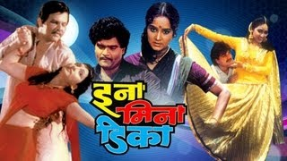 Ina Mina Dika (1989) - Marathi Movie