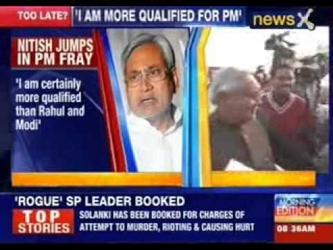 Nitish kumar: 'I am more qualified for Prime Minister'