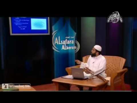 Tajweed Made Simple - Sheikh Dr. Yasir Qadhi - AUSTRALIAN ...