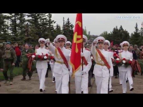 7 Мая 2016 год. Саур-Могила. День победы! Видео