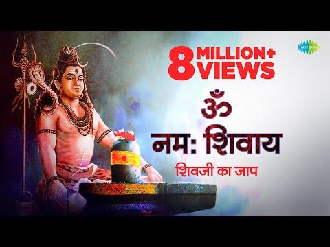 Om Nama Shivaya - Lord Shiva Songs - Shravan - Shiv Bhakti - Devotional Songs - Vol 2