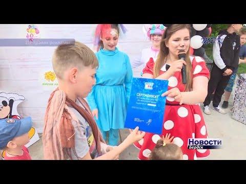 Фееричный праздник в честь своего 4-х летия устроил для ребят и взрослых детский игровой центр «ЛариМаус»