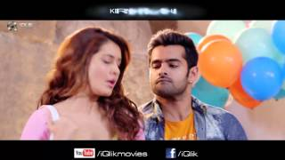 Shivam-Movie-Trailer-1