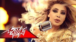 Превью из музыкального клипа Nawal El Zoghbi - Ya Gadaa