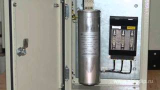 Types Of Reactive Power Compensation