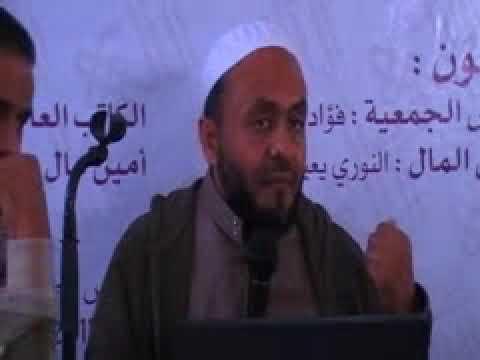 وضع الشباب والمهمّة القادمة 6-8 - د. حسن عباس أبو علي (عضو رابطة علماء المسلمين )